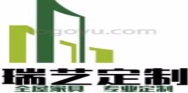广州市瑞艺家具有限公司