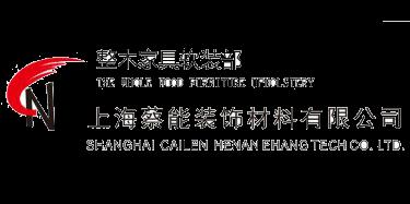 上海蔡能装饰材料有限公司