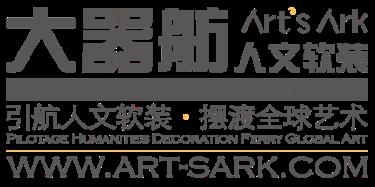 广州市大器舫装饰设计有限公司