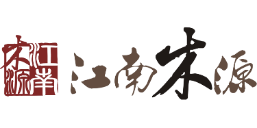 常州江南木源家具有限公司(爆破招聘)