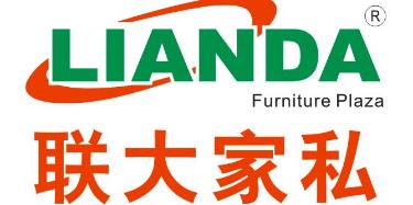 东莞市联大家居用品有限公司