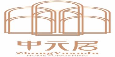 广州市平稳家具有限公司