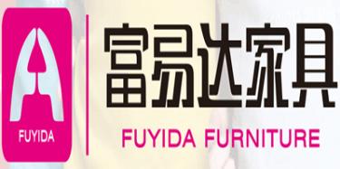 富易达家具(童一首歌)有限公司