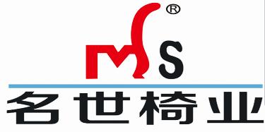 广东顺德名世椅业制造有限公司