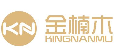 江苏金楠木品牌管理有限公司