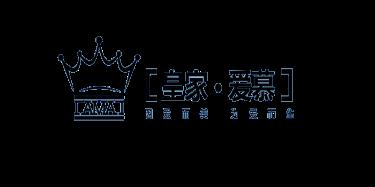 深圳市皇家爱慕寝具有限公司
