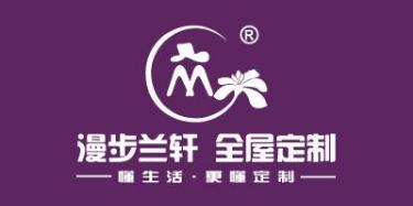 天津市漫步兰轩家具有限公司
