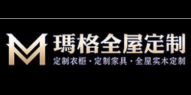 深圳市浩天整装设计有限责任公司