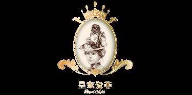 玉环县万家乐家具有限公司