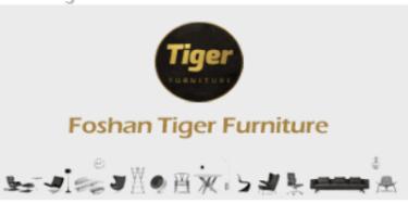 深圳泰格外贸有限公司