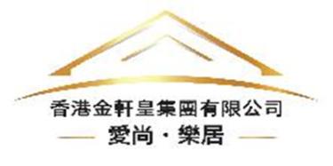 广州市遵龙家居有限公司