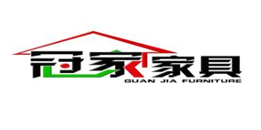 深圳市冠家家具有限公司