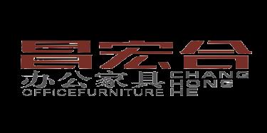 吉林省昌宏办公家具有限公司