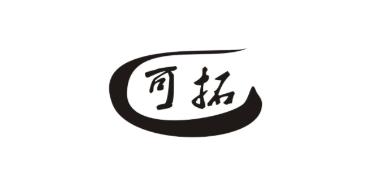 上海攸宁实业有限公司