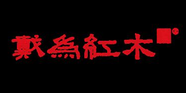 东莞市弘开实业有限公司