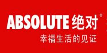 深圳绝对家居有限公司