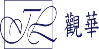 东莞市观华家具有限公司