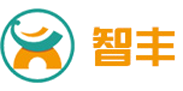 深圳市智丰家具有限公司