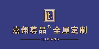 奋翔(福建)新型建材有限公司
