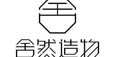 河南舍然文化傳播有限公司
