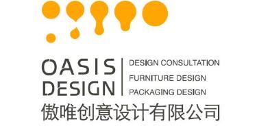 深圳市傲唯创意设计有限公司