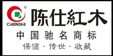 山東陳氏家私有限公司