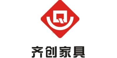 深圳齐创家具