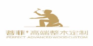 山西宏发木业有限公司