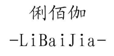 上海凯睦实业有限公司