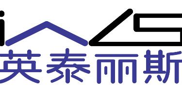 英泰丽斯(北京)科技发展有限公司