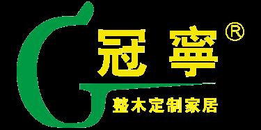 广州市冠宁门业有限公司