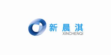 福建省新晨淇科技有限责任公司