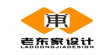 老东家家具设计有限公司