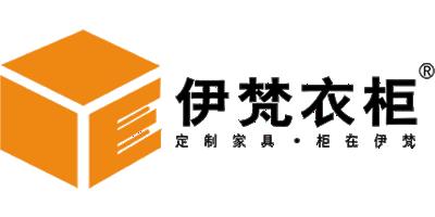 广州伊梵家具