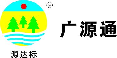 惠州市广源通家具有限公司