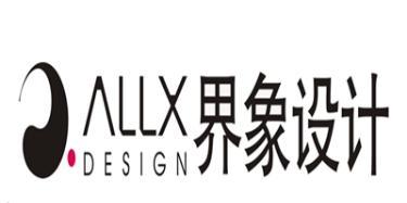 东莞界象家具设计有限公司