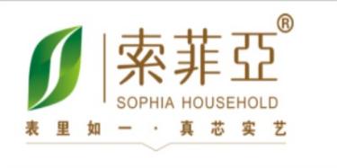 湖南索菲亚家居有限公司