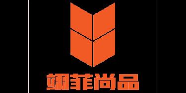 上海翊菲家具有限公司