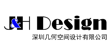 深圳几何空间设计有限公司