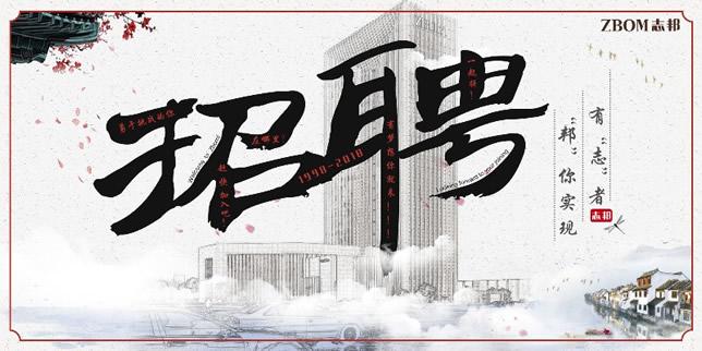 南京桓溢鼎厨具