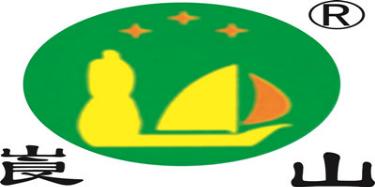 湖南崀山家俱有限公司