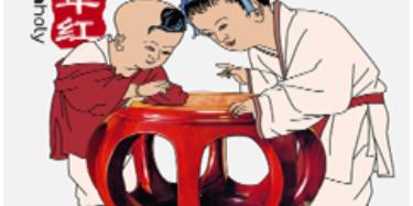 浙江年年红家居有限公司