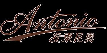 深圳市安东尼奥家具有限公司