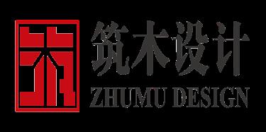 中山市筑木家具设计有限公司
