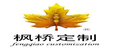 上海枫桥装饰设计工程有限公司