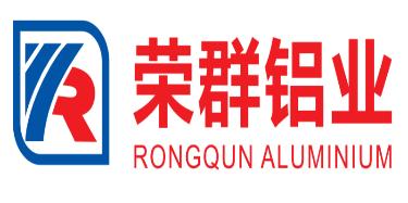 深圳市榮群鋁業科技有限公司