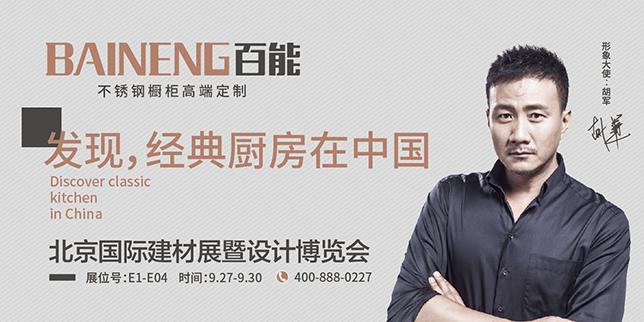 广东百能永利国际娱乐网站