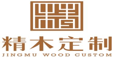 深圳市精木整体家居装饰有限公司