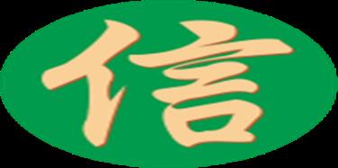 福州信和竹木业有限公司