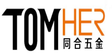 广州市同合五金家具有限公司